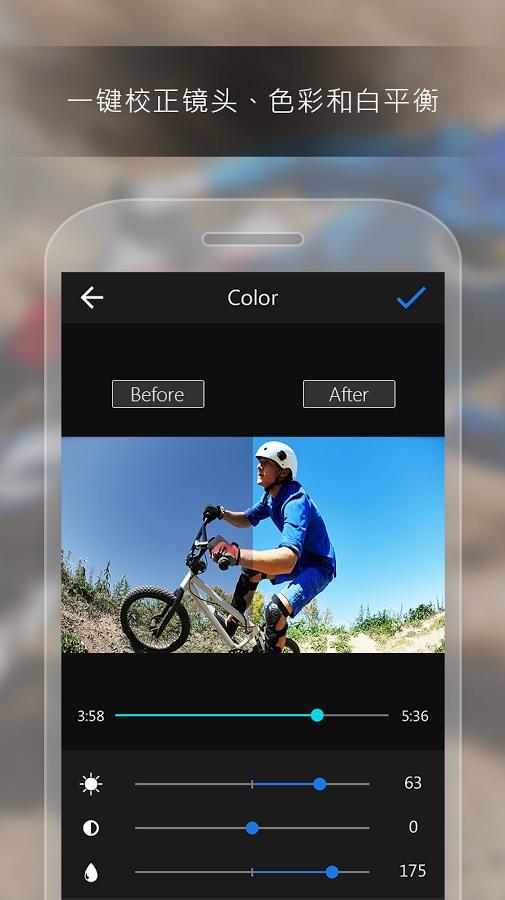 威力酷剪破解版 ActionDirector 3.1.4 手机破解版—视频剪辑软件