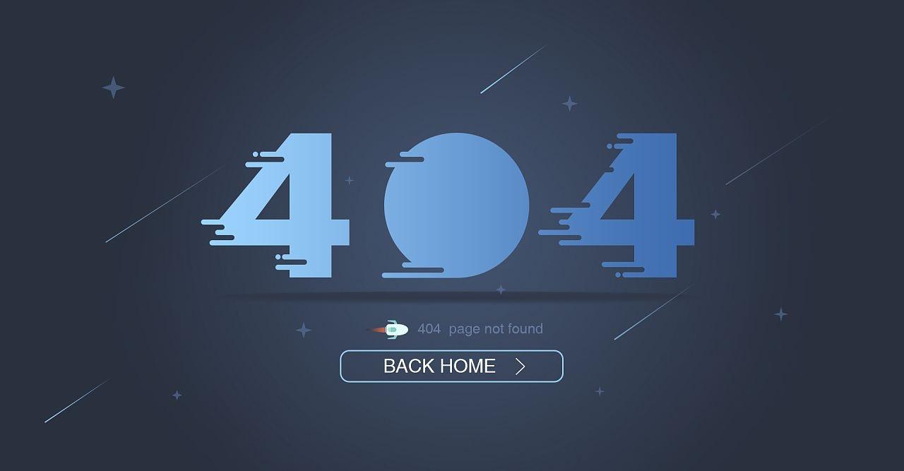 404页面.jpg