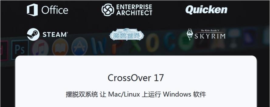 crossover.jpg