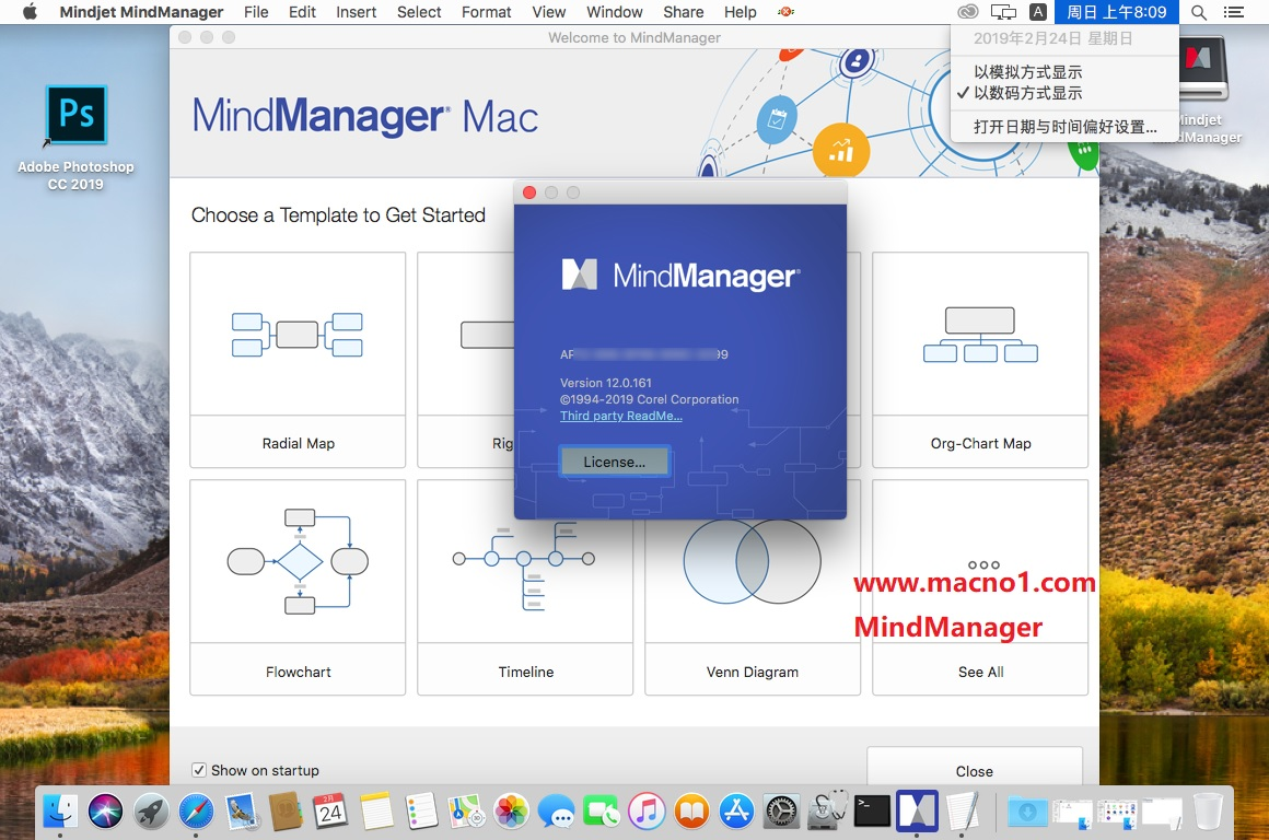 思维导图软件 MindManager for Mac v12.0.1 破解版(免激活注册版)