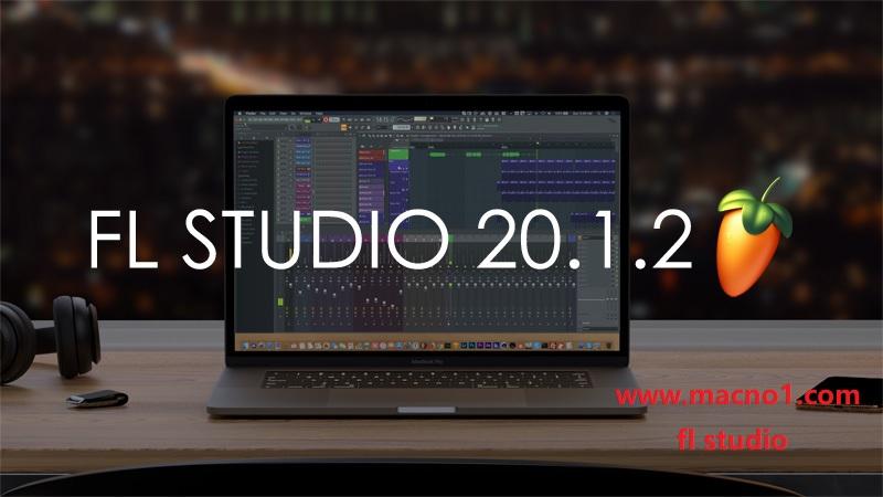 水果音乐软件 FL studio 20.1.2更新 功能简介(附fl 20破解)