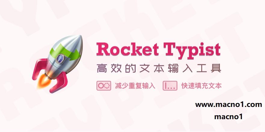 Rocket Typist.jpg