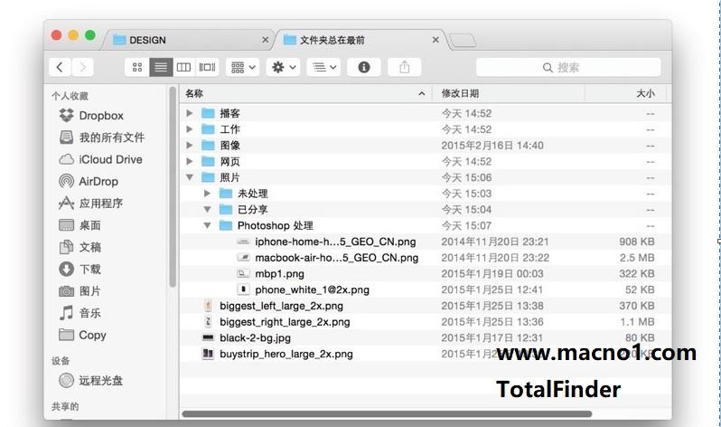 TotalFinder1.jpg