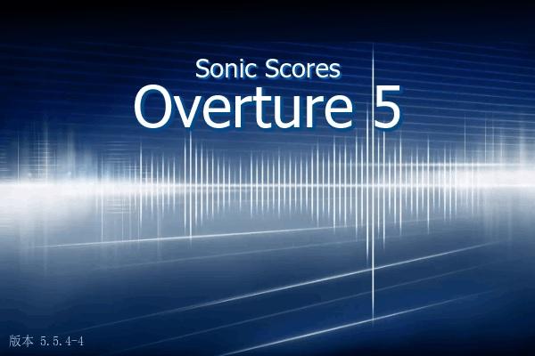 专业的五线谱打谱软件 Overture v5 破解版(附序列号&激活码)