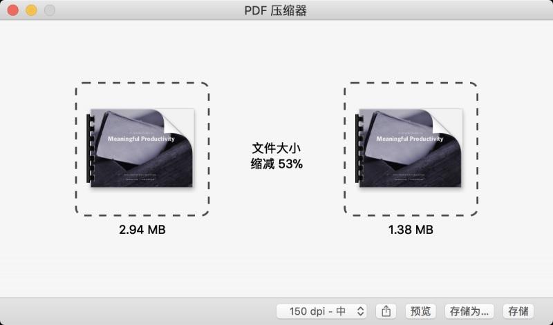 PDF Squeezer1.jpg