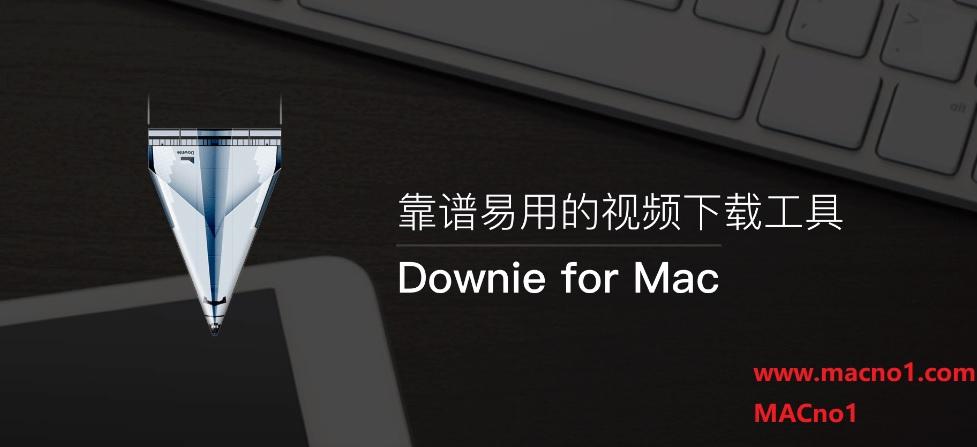 Downie.jpg