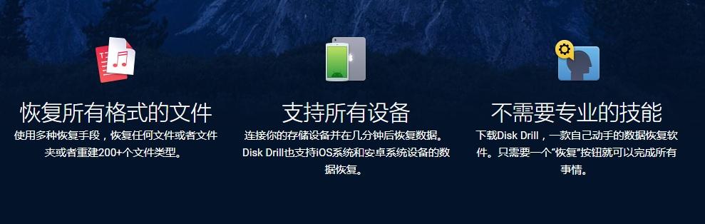 Disk Drill Enterprise1.jpg