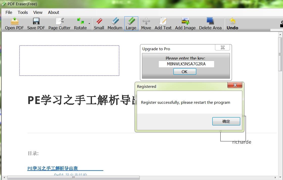 PDF Eraser.jpg