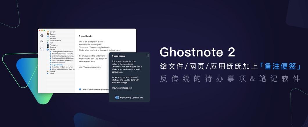 Ghostnote.jpg