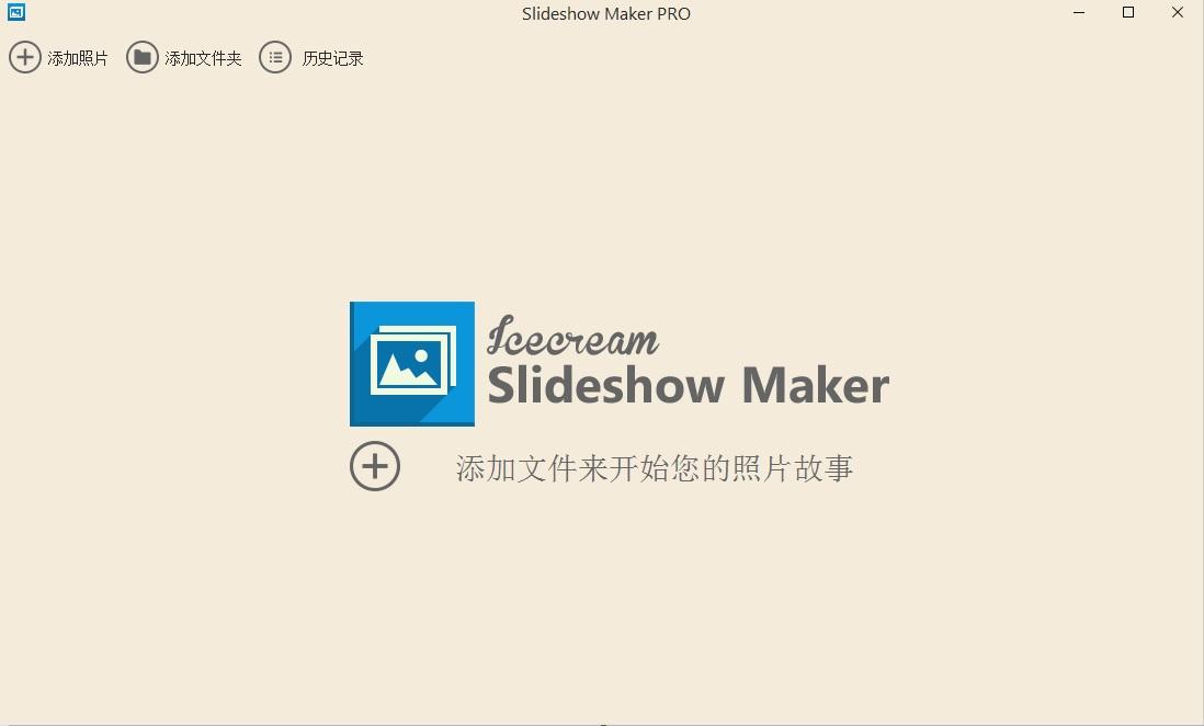 Icecream Slideshow Maker.jpg