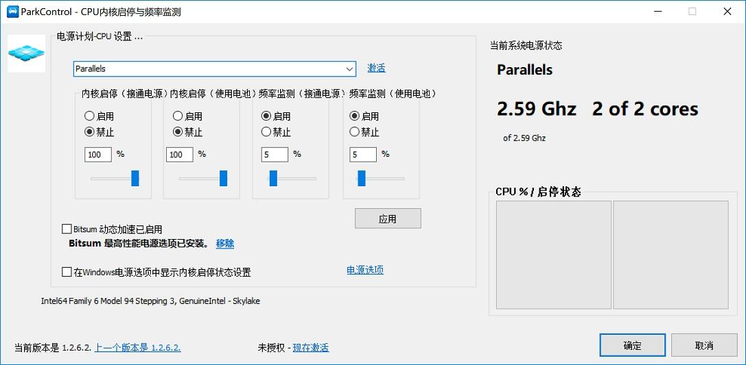 ParkControl1.jpg