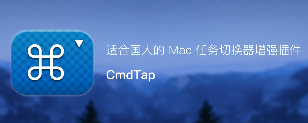 CmdTap1.jpg