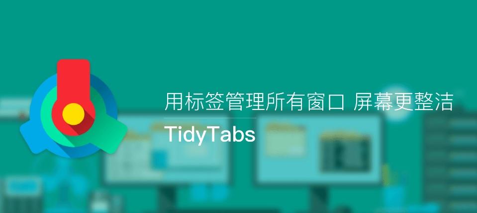 TidyTabs.jpg