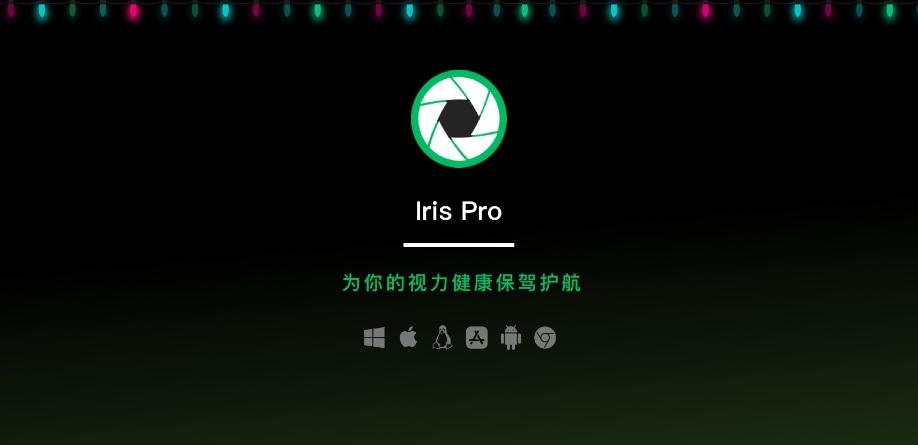 Iris Pro.jpg
