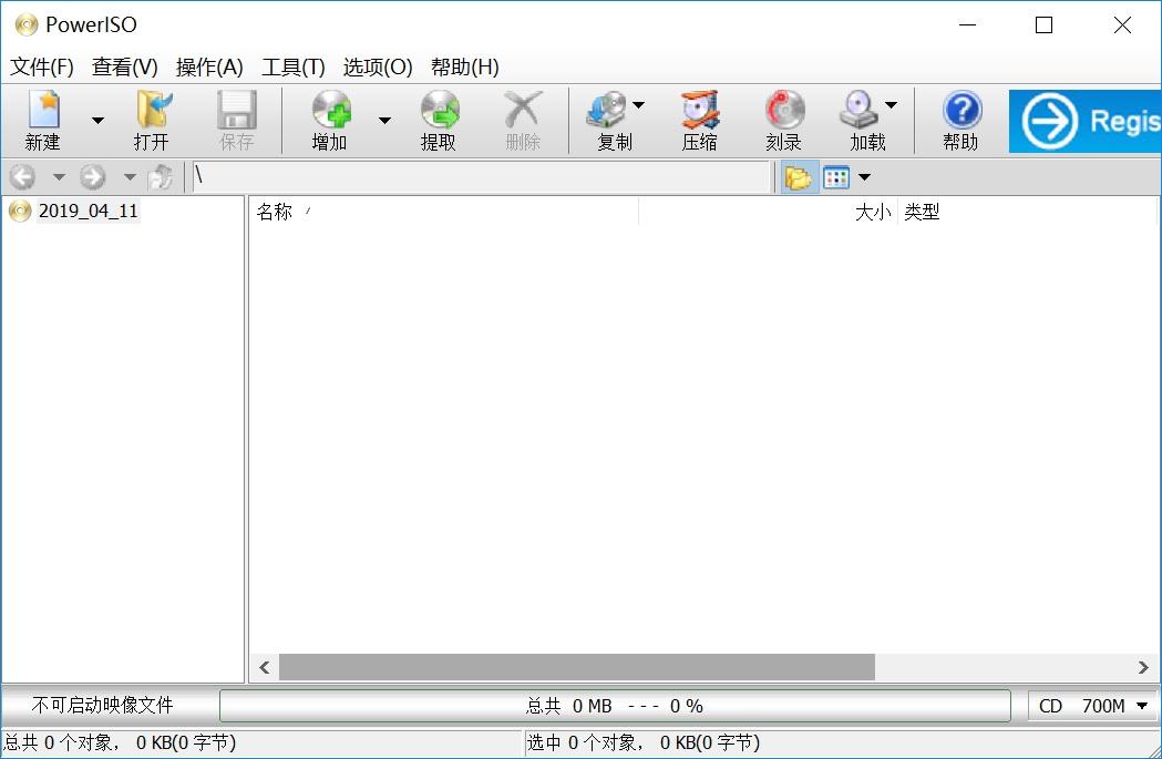 PowerISO1.jpg
