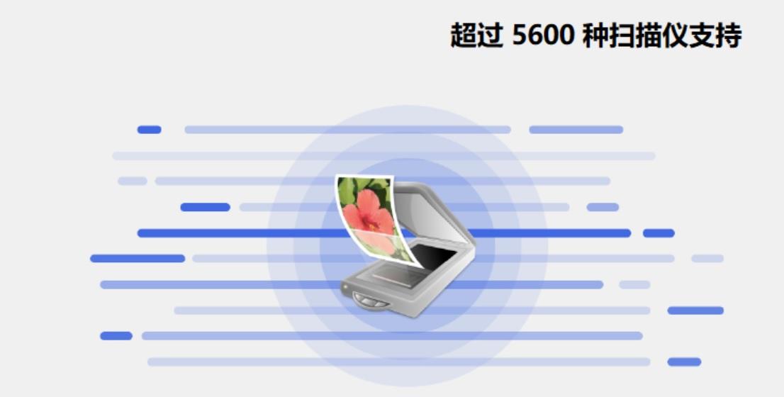 VueScan.jpg