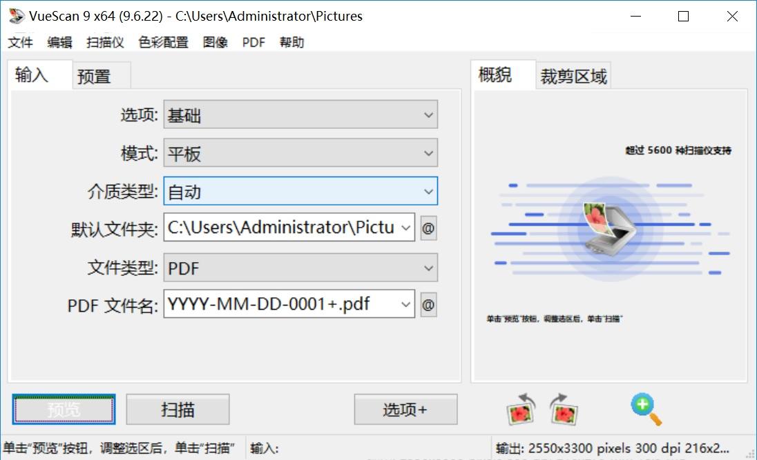VueScan1.jpg
