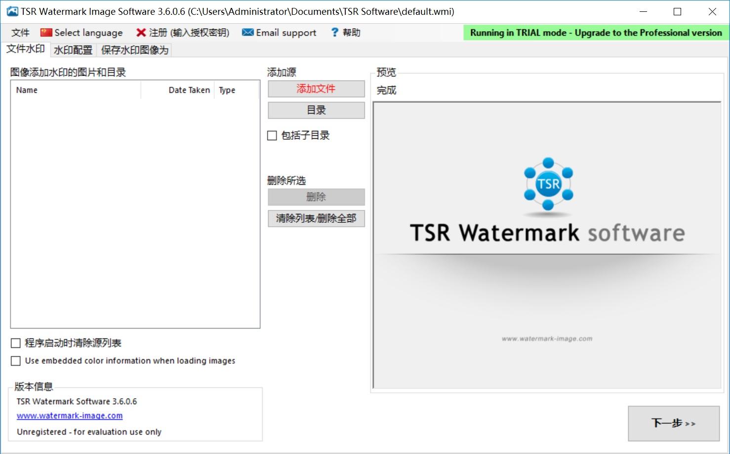TSR Watermark Image1.jpg