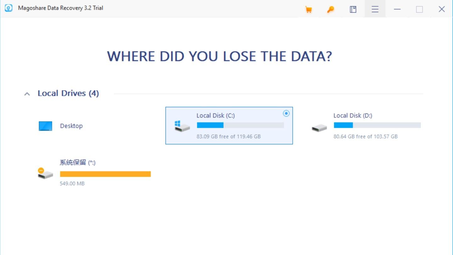 Magoshare Data Recovery 3.2 破解版(附注册机)—数据恢复软件