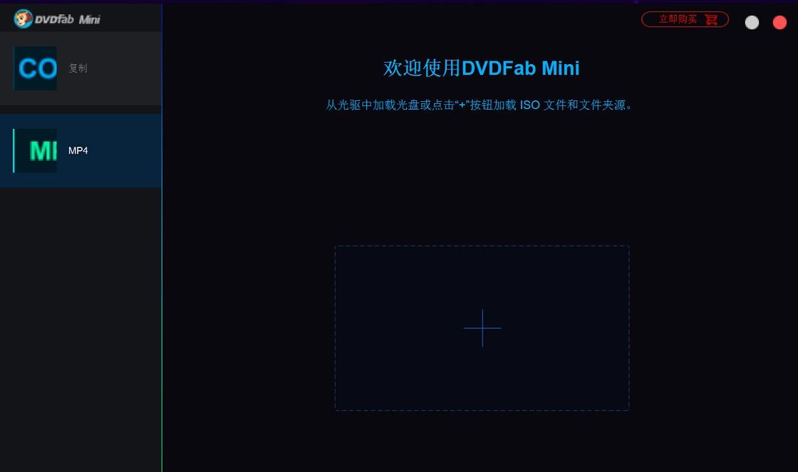 DVDFab1.jpg