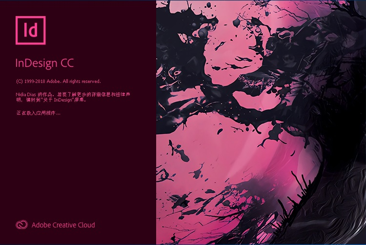 Adobe InDesign 2019.jpg
