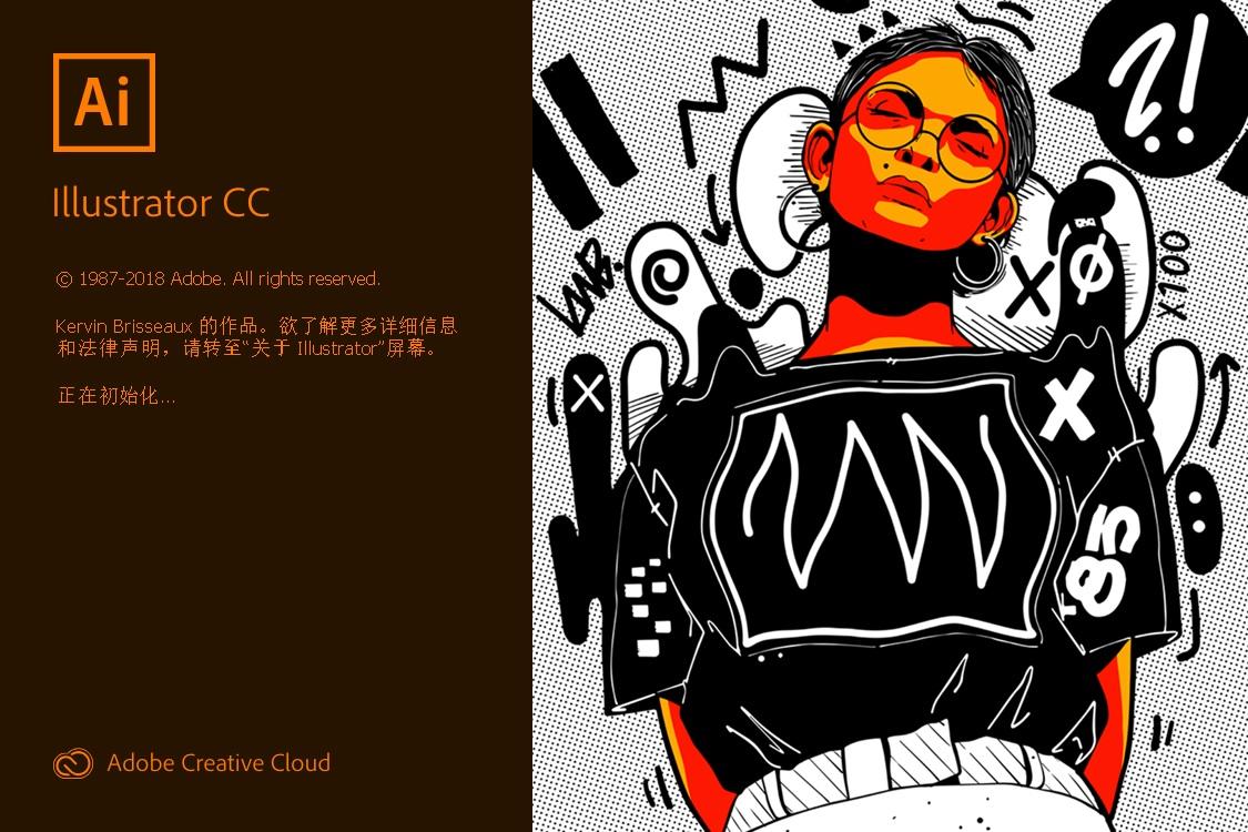 Adobe Illustrator CC 2019.jpg