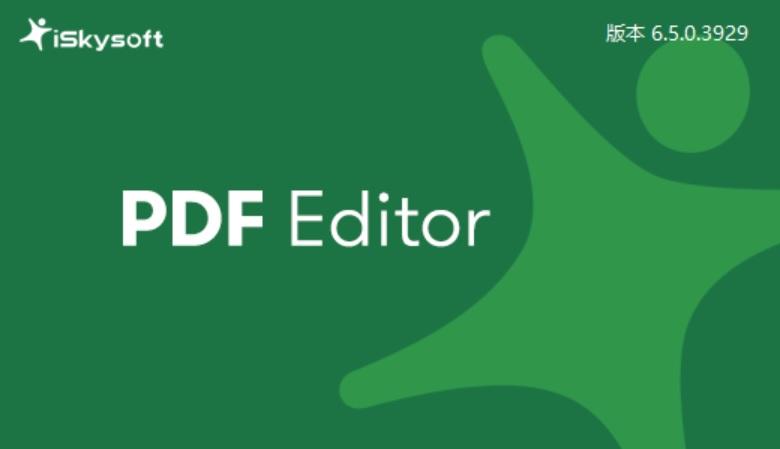 iSkysoft PDF Editor.jpg