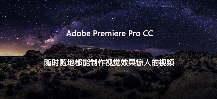 Adobe Premiere1.jpg