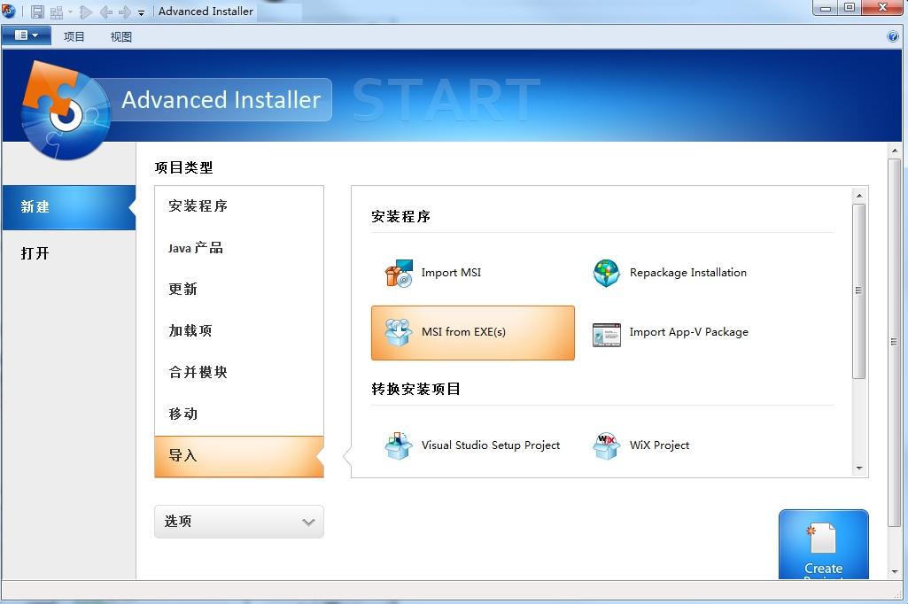 Advanced Installer.jpg