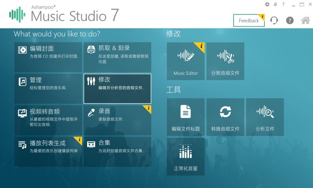 music studio1.jpg