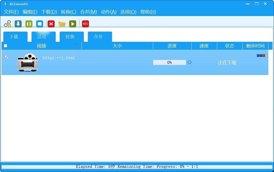 Allavsoft1.jpg