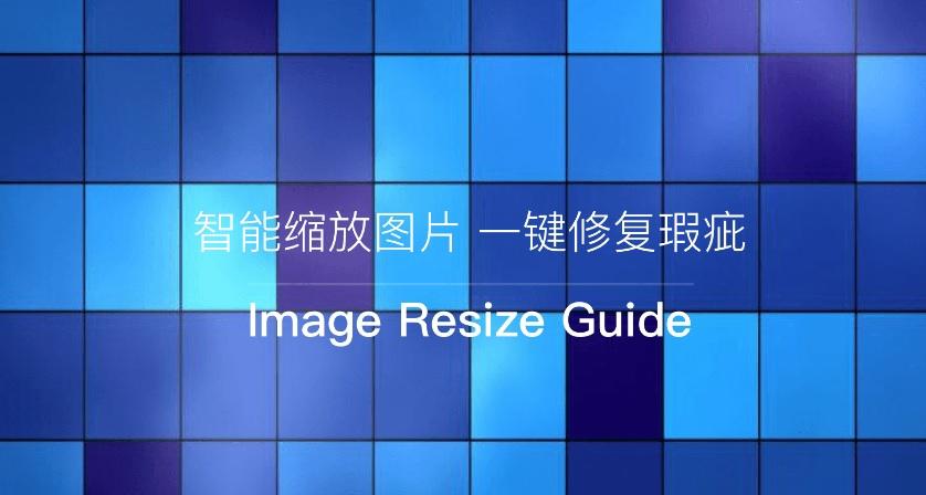 Image Resize Guide1.jpg