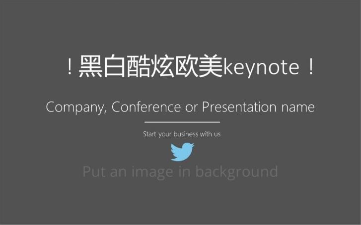 Keynote破解版|Keynote(PPT应用软件)8.0.1 for mac 破解版 免激活码