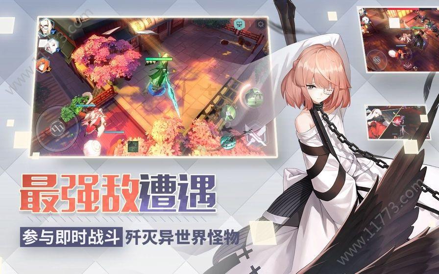 无尽的拉格朗日官方版-冒险战斗类手机游戏