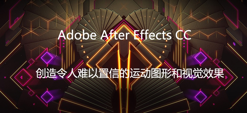 Adobe After Effects 2019(视频编辑软件) for mac 16.1.1 破解版 附注册机