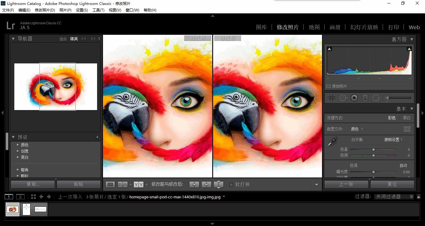 Adobe Lightroom1.jpg