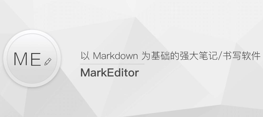MarkEditor1.jpg