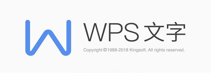 WPS2019
