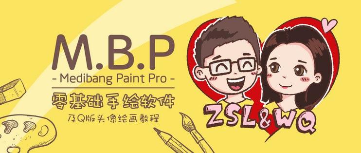 Medibang Paint1.jpg