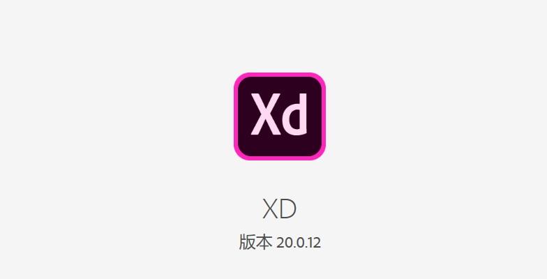 Adobe XD 2019.jpg