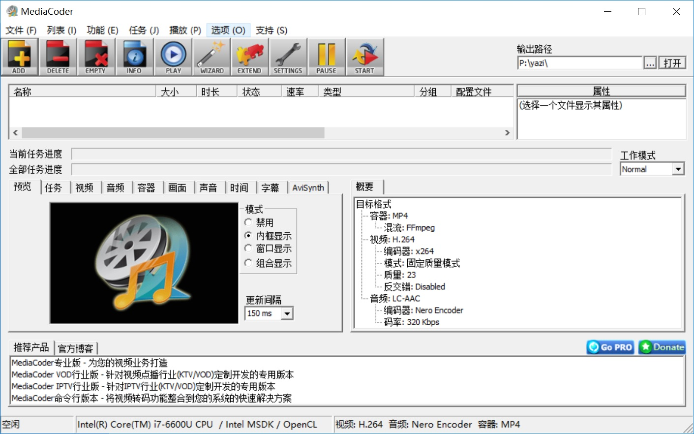 MediaCoder1.jpg