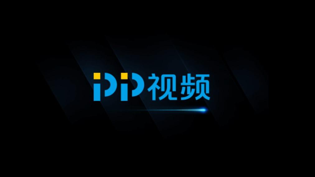 PP视频.jpg