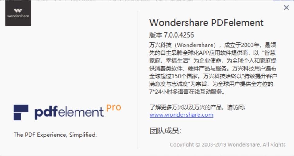 PDFelement破解版.jpg