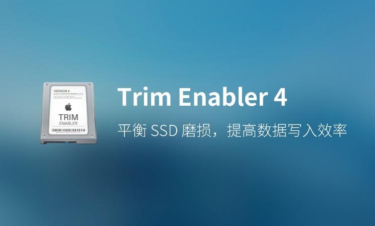 Trim Enabler.jpg