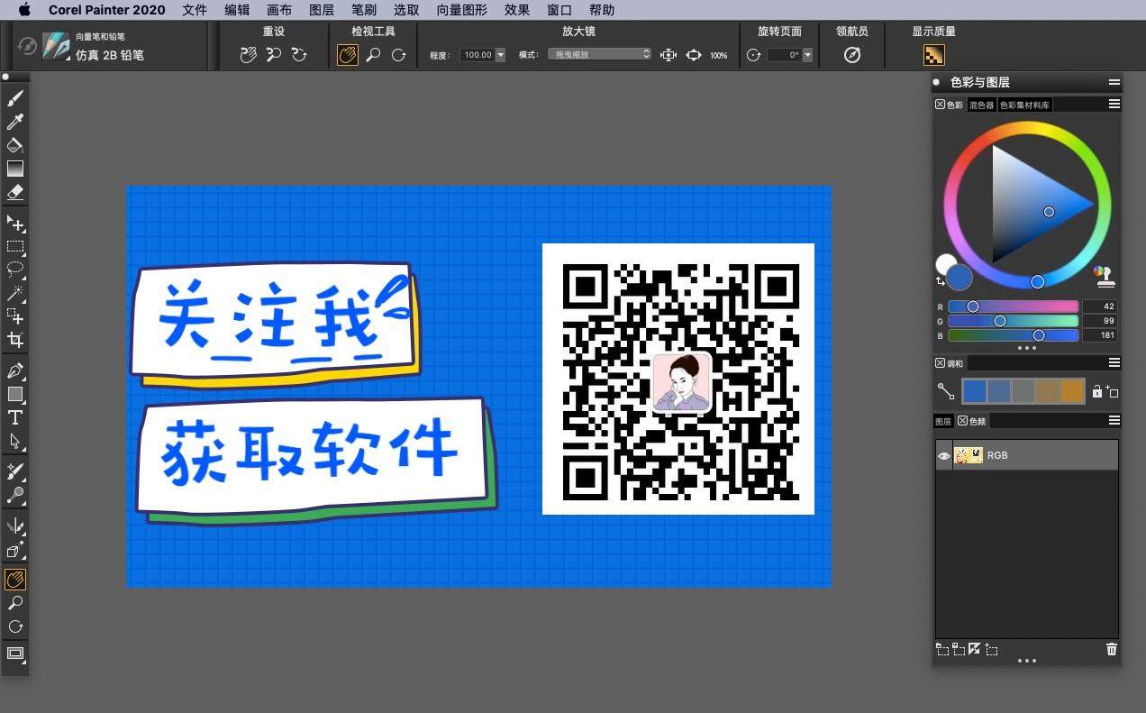 corel printer 2020 mac.jpg