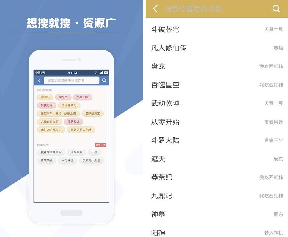 老子搜书安卓破解版.jpg