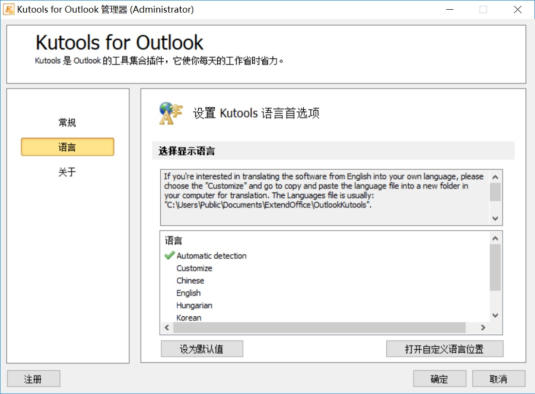 kutools for outlook 10.jpg