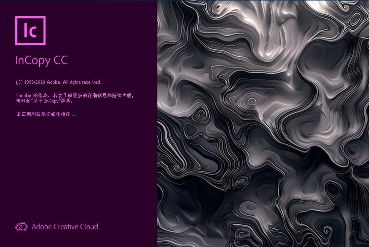Adobe InCopy 2019 破解版 v14.0.2 内置破解版—视频编辑排版软件
