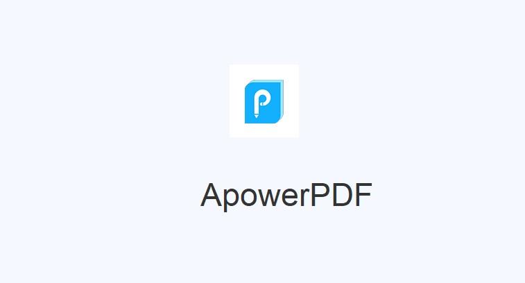Apowersoft ApowerPDF 破解版 v5.1.0 中文破解版(附破解补丁)—PDF编辑软件
