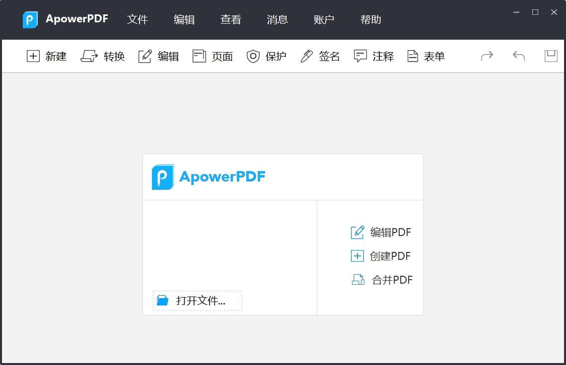 ApowerPDF 5.1.0.jpg